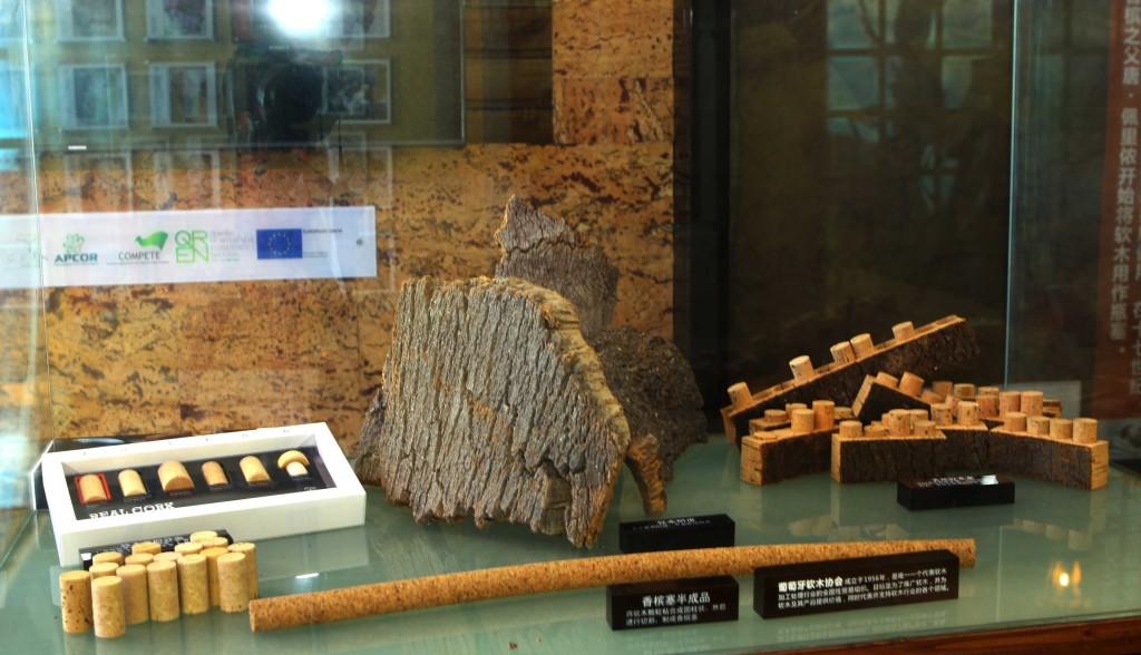 Cork Booth at Qingdao Wine Museum