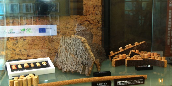 Portuguese cork shines in China's largest wine museum